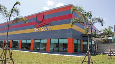 Kulim Hi Tech Park Malaysia Science Park Powers A Solar