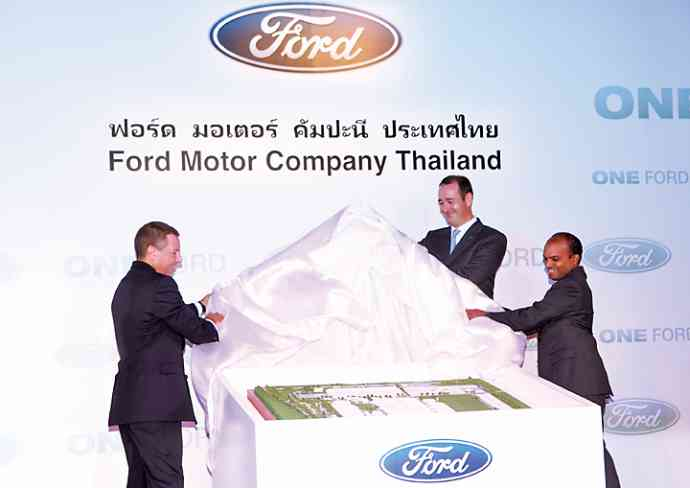 Southeast asia new reliable site selection online for Ford motor company leadership