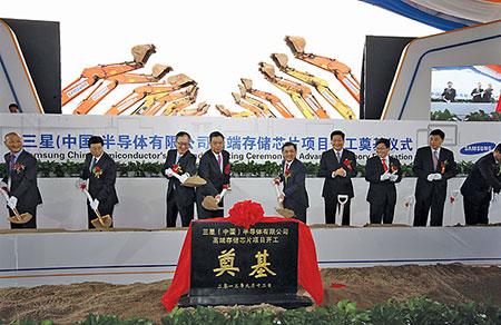 SamsungXianChina120916-0
