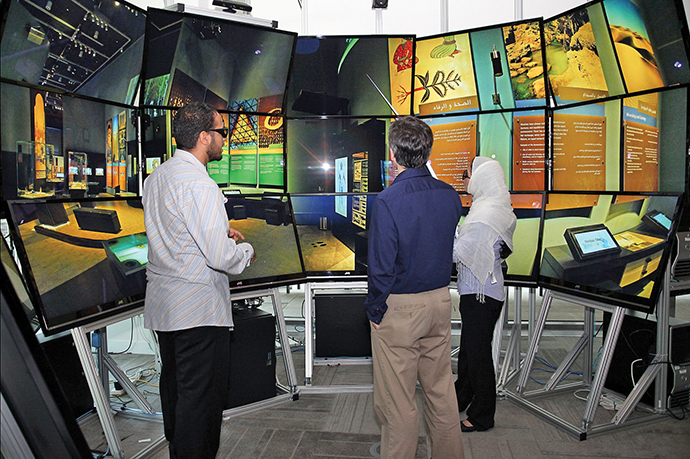 KAUST Visualization Laboratory