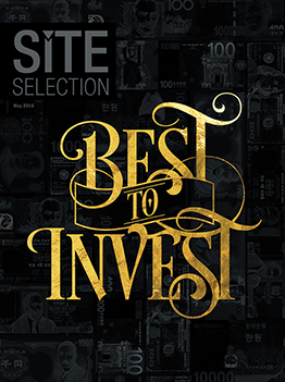 2016 Global Best to Invest