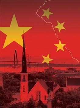 China, Meet South Carolina