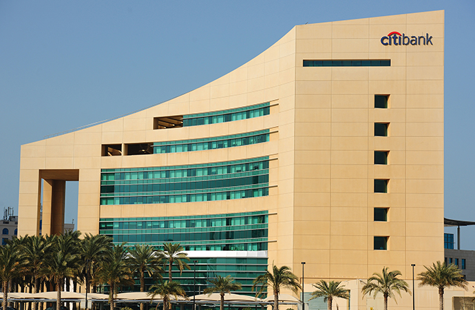 Citicorp established the Gulf region's first multi-national Islamic bank in Bahrain in 1996.