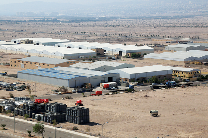 PBI AQABA INDUSTRIAL ESTATE